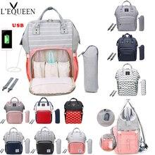 LEQUEEN, модная USB сумка для подгузников для мам и мам, большой дорожный рюкзак для кормления, дизайнерская Детская сумка для коляски, рюкзак для детских подгузников