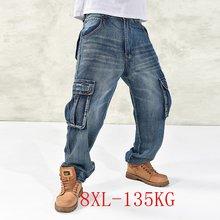 Джинсы большого размера 3xl 8xl толстые широкие брюки для скейтборда