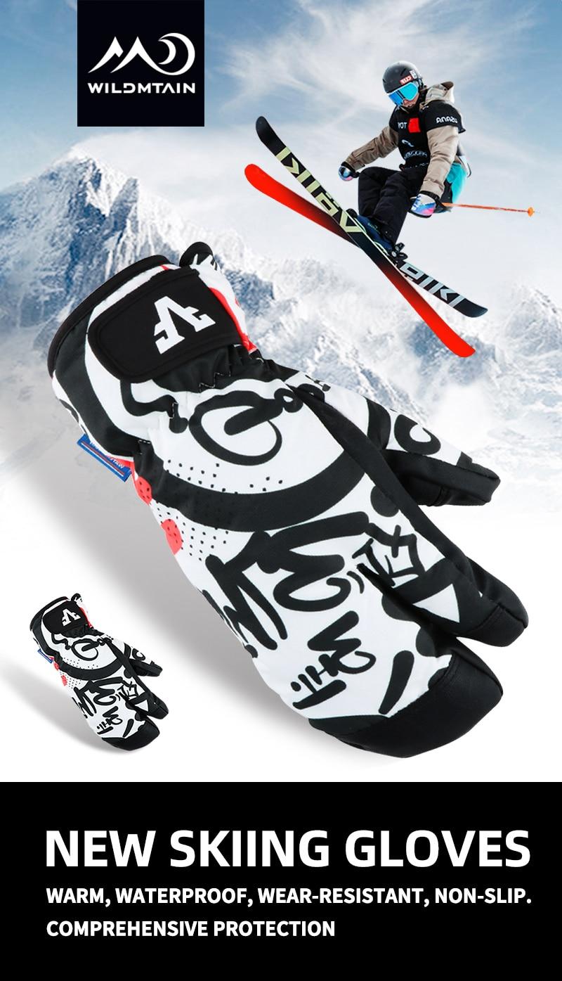 ski gloves (1)