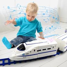 New Kids Rc Trains Model Electric Train Set Trains Children's Railway Set Train Toy Electric High-Speed Railway Toys For Kids