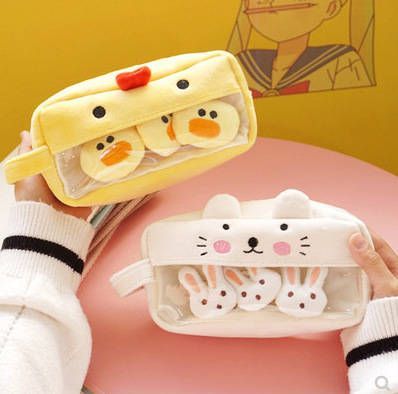 Cute Little Animal Dolls Plush Large Capacity Multi-Function Pencil Bag Case Pouch INS Stationery Organizer Pencilcase