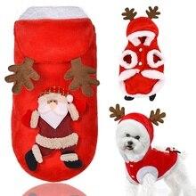 Пальто с оленем для домашних животных Рождественский костюм Лося Одежда для собак зимняя праздничная одежда для щенков наряд для собак Вечерние наряды с капюшоном