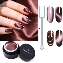 BORN PRETTY Magnetic 5D Cat Eye UV Gel Nail Polish Set Starry Sky Effect Soak Off Art Varnish Lacquer Manicure