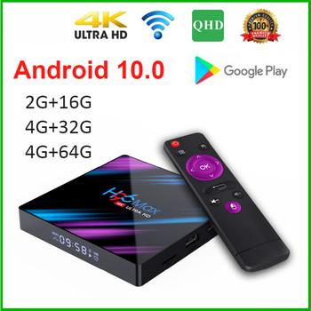 Full HD H96 MAX Plus QHD z systemem Android TV pudełko S905X3 czterordzeniowy smart tv BOX tv pudełko 2 4G 5G Wifi 32GB 64GB Leadcool QHD Android Set top box tanie i dobre opinie CHUYONG 100 M CN (pochodzenie) RK3318 Quad-kor 16 GB eMMC 32 GB eMMC 64 GB eMMC HDMI 2 0 2G DDR3 4G DDR3 H96 MAX QHD Android 10 0