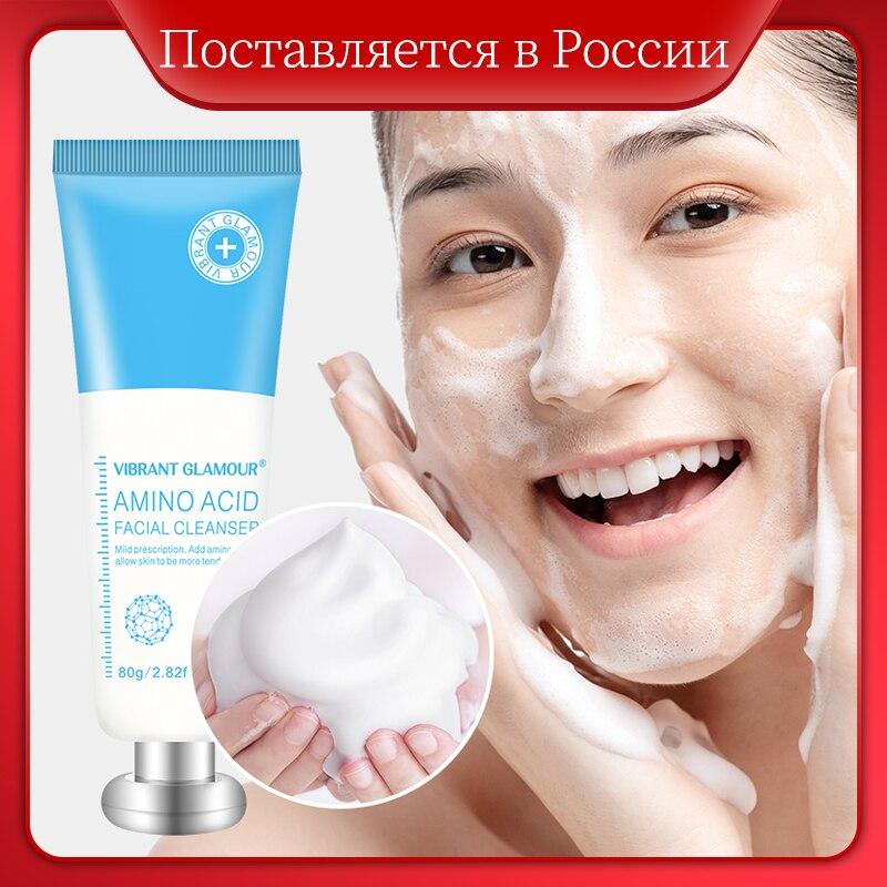 VIBRANT GLAMOUR Amino Acid Facial Cleanser Oil Control Plant Essence Moisturizing Shrink Pores Remove Acne Whitening Facial Care