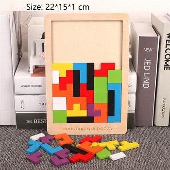 צבעוני 3D פאזל עץ טנגרם מתמטיקה צעצועי טטריס משחק ילדים טרום בית הספר Magination רוחני חינוכי צעצוע לילדים 5