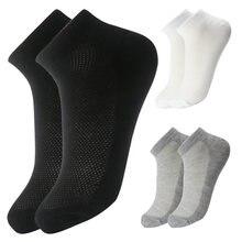8 paires respirant hommes chaussettes courtes cheville d'été élastique hommes maille solide mâle de haute qualité coton doux chaussettes Offre Spéciale 2021
