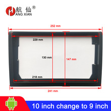 2 din Universal android car radio Fascia 10 inch Frame change to 9 inch 2 Din Car Radio Fascia frame Dash Kit Installation Frame