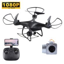 Quadrupter Mini Drone FPV With Camera HD 1080P WIFI Aerial 6-Axis Quadcopter Selfie Dron Professional RC Helicopter VS SYMA X5C 960mm 6 axis drone hexacopter x6 folding frame with electric landing gear cnc lightweight for professional aerial photographer