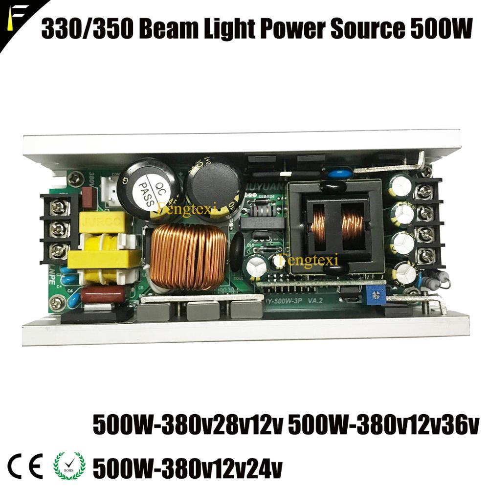 10R/R10 280w Spot Beam Moving Head Light Power Board Supply 500w 380v28v12v  Moving Light Power Supply Board JY-500-380+28+12
