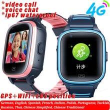 4g criança relógio inteligente gps wifi sos chamada de vídeo ip67 à prova dip67 água câmera crianças a80 smartwatch bebê seguro rastreador vs a36e y95