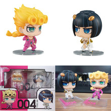 2 pçs/set Anime JoJo bizarre Aventura Giorno Giovanna Bruno Bucciarati Q Versão PVC Action Figure Collectible Modelo Brinquedos(China)