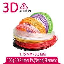 100g 3d impressora pa (náilon) filamento 1.75mm/3.0mm 100g abs pla pa pva quadris para makerbot flash forge