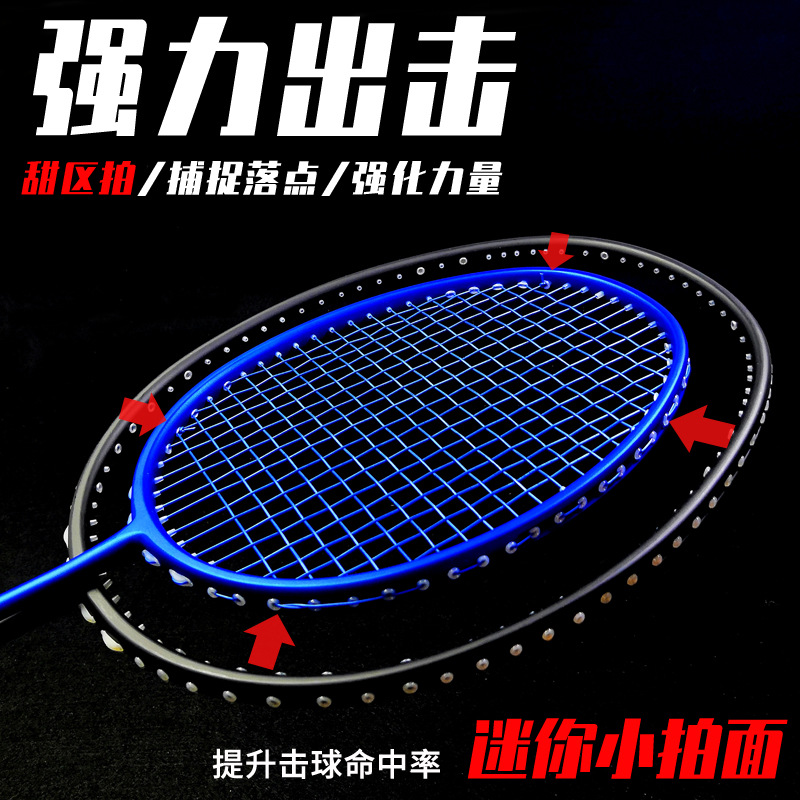 Aggravate Sweet Area Training Shoot Badminton Racket Full Carbon Force Bumping Ball Point Practice Small Racket Face Children Sh
