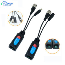 5Pairs Video Balun BNC to RJ45 Passive CCTV Coax BNC Power 8MP Balum Transceiver Connectors