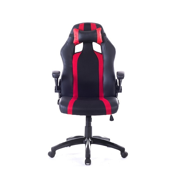 Gaming Ergonomic WCG Computer Chair Anchor Home Cafe Games Competitive Seat Free Shipping Furniture Armchair Play