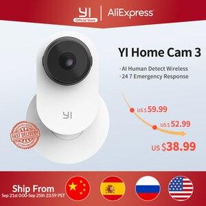 Wi-Fi Камера YI Home 3   Разрешение 1080P Full HD   Онлайн доступ 24/7   Детектор аномального звука   Обнаружение человека   Таймер Питания вкл/выкл   ИК ночно...