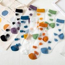 Hipster Harajuku Ankle Ladies Socks Women Fashion Transparent Love Short Female Summer Women's Socks Summer Black White Socks