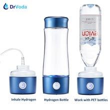 2019 neue Dupont N324 Membran H2 Max 3300ppb Wasserstoff Wasser Generator Wasserstoff Flasche Wasser Ionisator