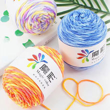 5 Strands Of Rainbow Cotton Crochet Diy Sweater Scarf Line Cotton Wool Thread Cozy Cotton Wool Knitting Braided DIY Crochet(China)
