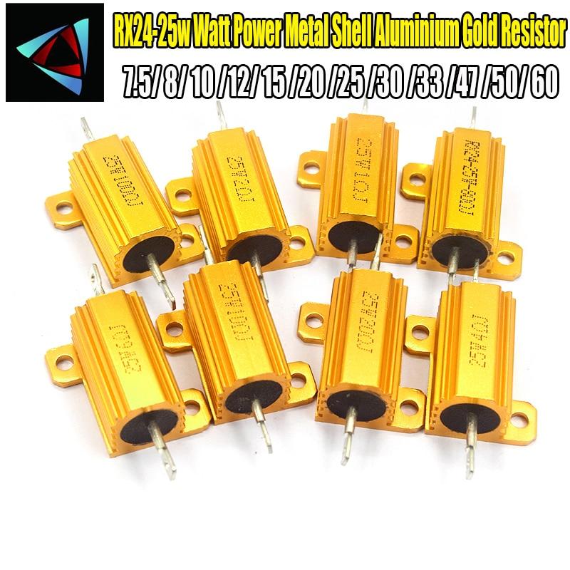 Алюминиевый высокомощный резистор RX24 25 Вт, металлический корпус радиатора 7,5, 8, 10, 12, 15, 20, 25, 30, 33, 47, 50, 60 Ом, многократное сопротивление