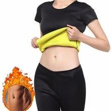 Женский утягивающий корсет футболка и штаны горячая термокорректирующая