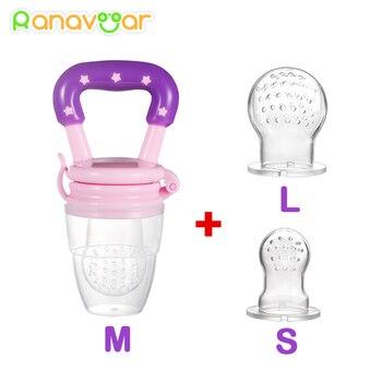 3 In 1 Baby Nipple Fresh Food Fruit Milk Feeding Bottles Nibbler Learn Feeding Drinking Water Straw Handle Teething Pacifier