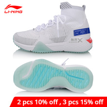 Sneakers Lining Women Sport-Shoes Cloud AFJP006 Cushion Mono-Yarn No-Boundaries Breathable