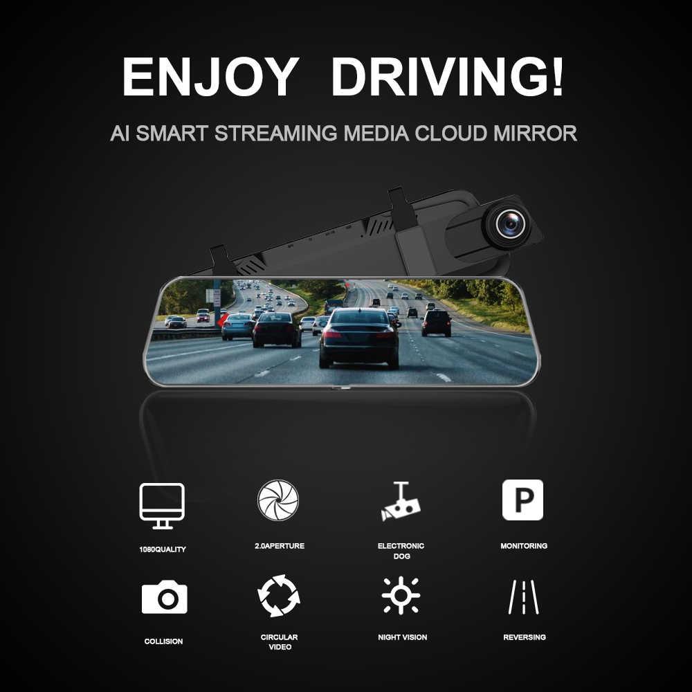 AE Anaheim Full HD 1080P Mobil DVR Kamera Auto 4.3 Inch Kaca Spion Digital Video Recorder Dual Lensa Registratory camcorder