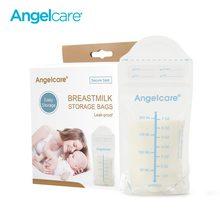 50 шт., одноразовые практичные и удобные пакеты для заморозки грудного молока, 250 мл