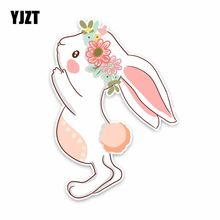 YJZT 15 CENTÍMETROS * 11CM Coelho Animal Bonito Etiqueta Do Carro Reflexiva DO PVC Decal Decor C29-0221
