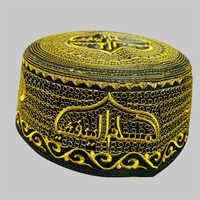 Личи мусульманские шляпы для молитв Индии Kufi тюрбан мужские ислам ic мусульманская шапка арабский Саудовская топи ислам молитва шапочки под...