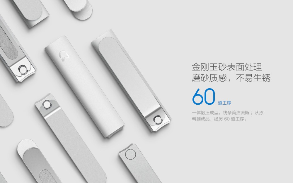 Xiaomi Mijia Nail Clippers (8)