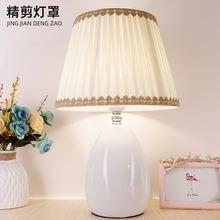 Прикроватная декоративная настольная лампа для обучения общежитию