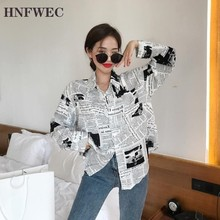 Letters Newspaper Pattern Print Women Shirt Single Breasted Loose Bf Style Top 2