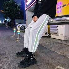 Reflective Pants Men Fashion Contrast Color Casual Sweatpants Men Joggers Pants Streetwear Loose Hip Hop Drawstring Trousers contrast panel drawstring sweatpants