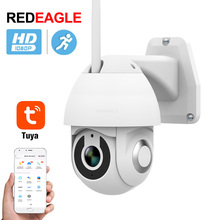REDEAGLE HD 1080P Outdoor IP Camera Home Wilress WiFi Speed PTZ Dome Security Camera AI Human Detection Motion Support Tuya Alex