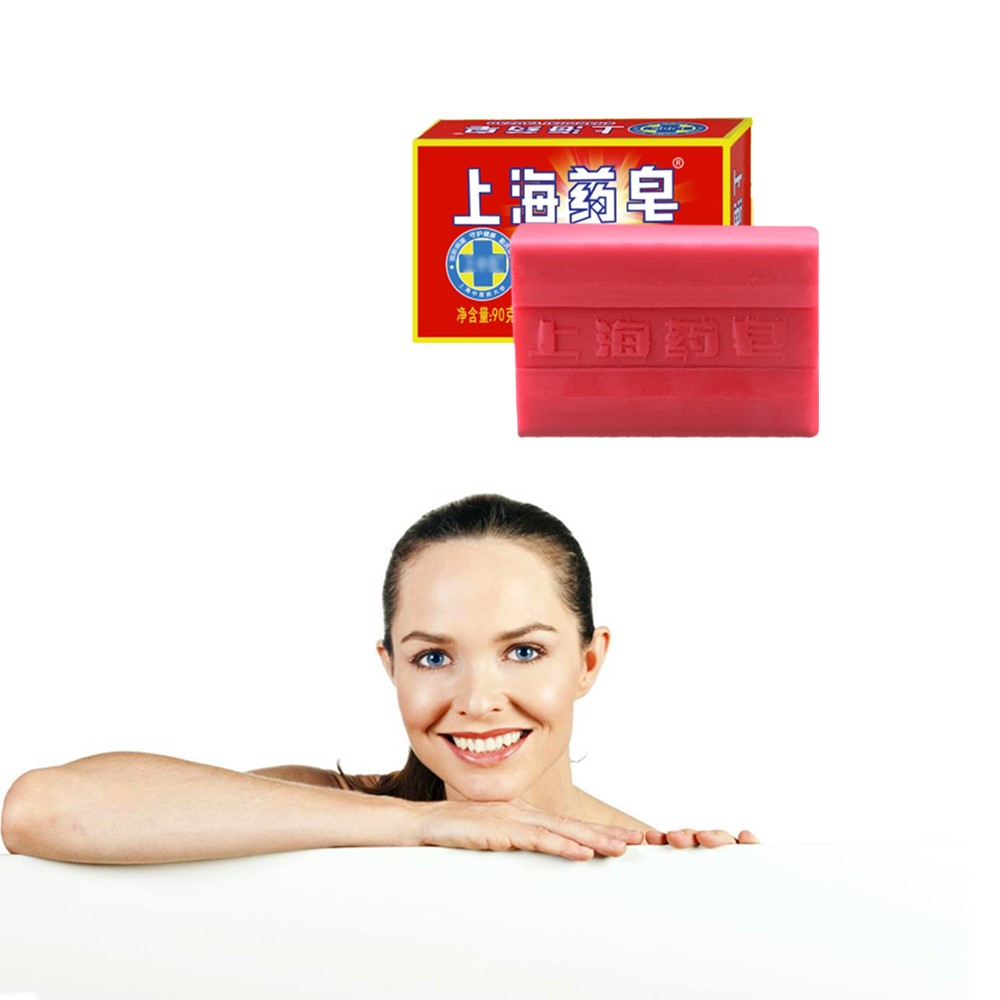 90g Medicine Bath Sulfur Soap Psoriasis Acne Treatment Soap. Epidemic Bacteria Disinfection Private Antipruritic Health Soap