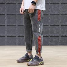 2020 nowe dziewięć punktów męskie dżinsy chłopców elastyczne spodnie porwane jeansy dla mężczyzn japoński krawędzi dżinsy fala łączenie stóp spodnie tanie tanio Babyeasier kids Elastyczny pas Łączone List Ołówek spodnie Średni Taper Japan style Lekki Kostki długości spodnie