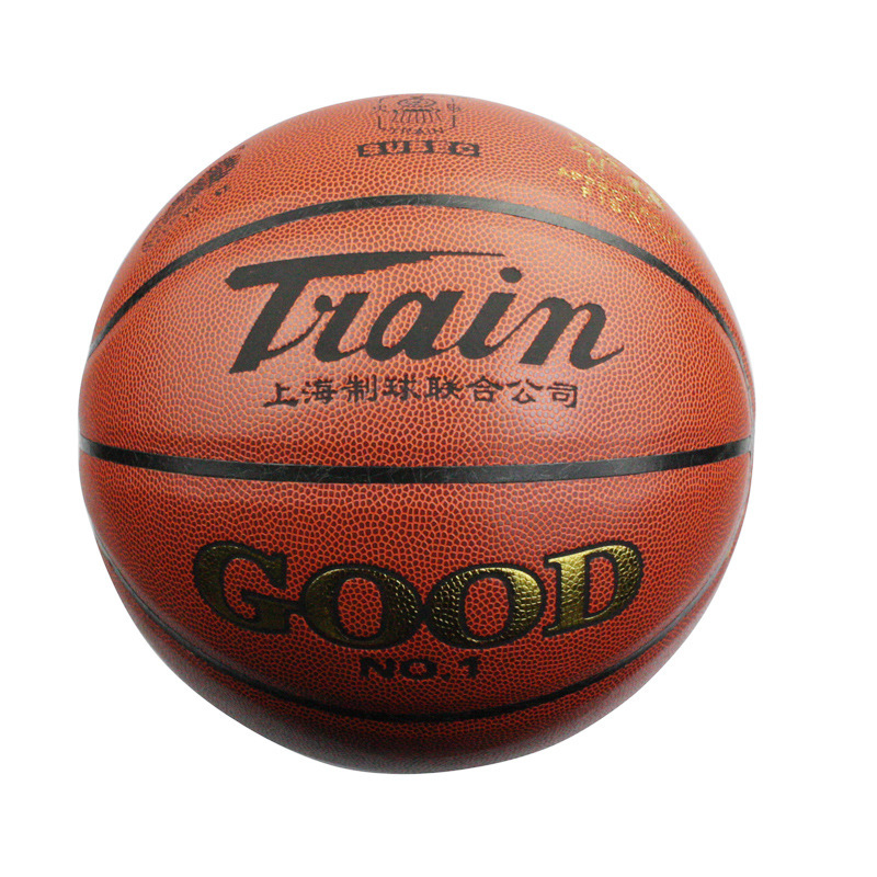 Genuine Product Youneng Locomotive Basketball TB7402 Pu Soft Leather Basketball Street Basketball With Security
