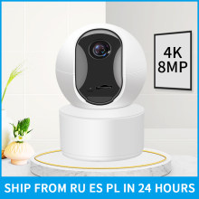 N_eye 8MP/4K Wireless IP Camera AI human Tracking Home Security Surveillance Wifi Camera Baby Monitor Russina warehouse shipping