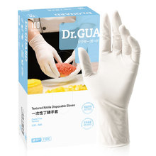 Examination-Gloves Nitrile Medicom Dr.guard Powder-Free White 100pcs Best 1169 True-Fit