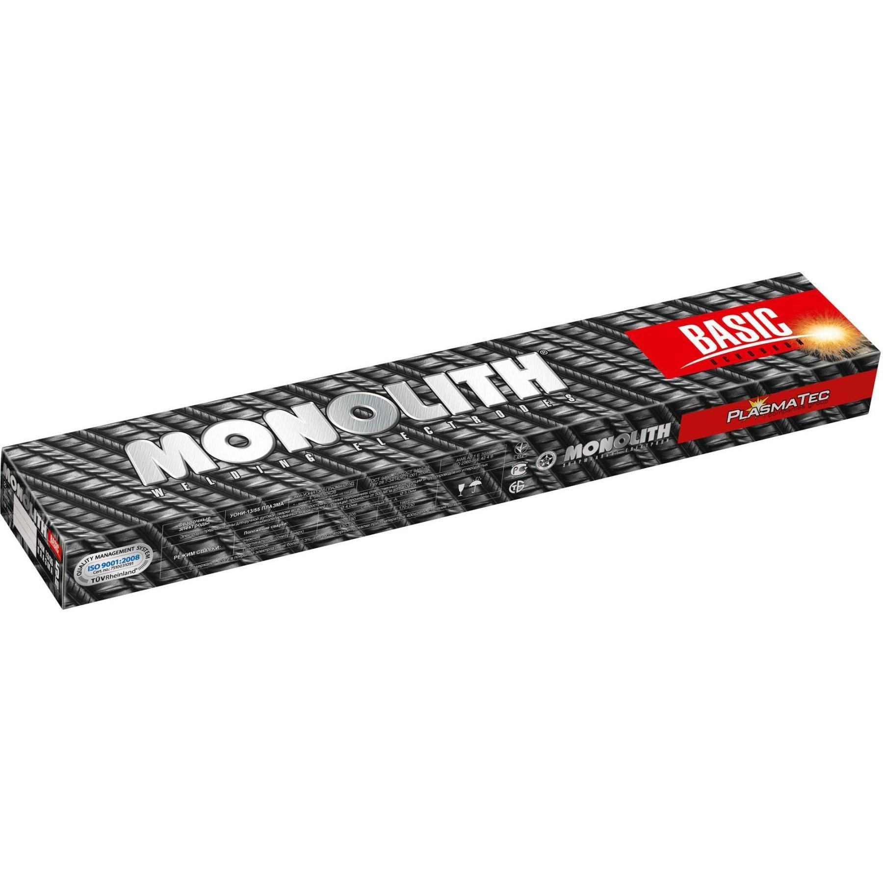 Electrodes MONOLITH SSSI-13/55 D 3mm Pack 2.5kg