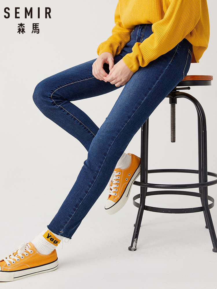 Semir Early Spring Jeans Women Plus Velvet Thick Nine Pants Cotton Young Fashion Slim Feet Pants Casual Pants Trend