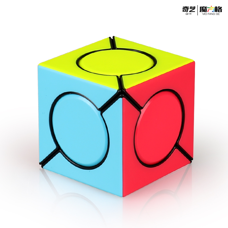 New Best Selling QiYi Six Spot Speed Magic Cube Professional FangYuan Puzzle Children Gift Magico Cubo Educational Toy