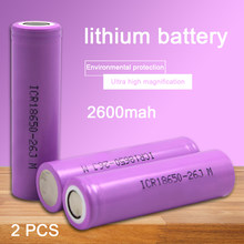 Batterie Rechargeable au Lithium pour lampe de poche, NCR18650, 100% v, 3.7 mah, 2600, originale, nouveau, 18650
