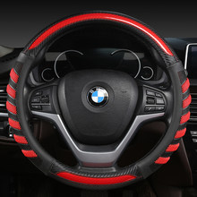 LS AUTO Lenkrad Abdeckung 38CM 15'' Geflecht auf Lenkrad Auto styling universal-Carbon fiber Lenkrad Abdeckung