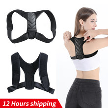 Suspensórios suporta cinto ajustável volta postura corrector clavícula coluna volta ombro lombar cinta suporte cinto postura correção