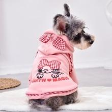 Pet-Hoodies French Bulldog Clothing Jacket Cat Coat Terrier Pomeranian Small Dogs-Medium