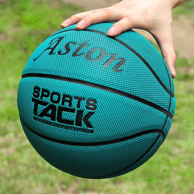 Wholesale Or Retail NEW Brand Cheap 7 Color Basketball Ball PU Materia Official Size7 Basketball Free With Net Bag+ Needle